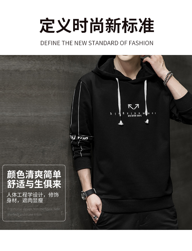 Wei yi men's spring and autumn round-neck casual top Korean version of the trend youth 2020 new coat hooded long-sleeved t-shirt 47 Online shopping Bangladesh