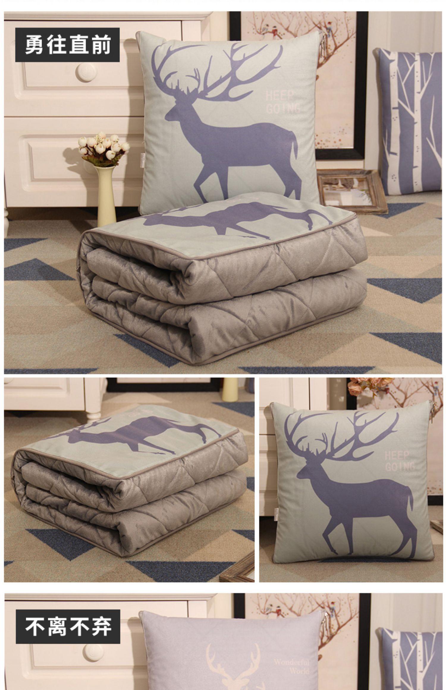 抱枕被子两用抱枕办公室靠枕沙发靠垫空调被汽车靠背小被子午睡毯商品详情图