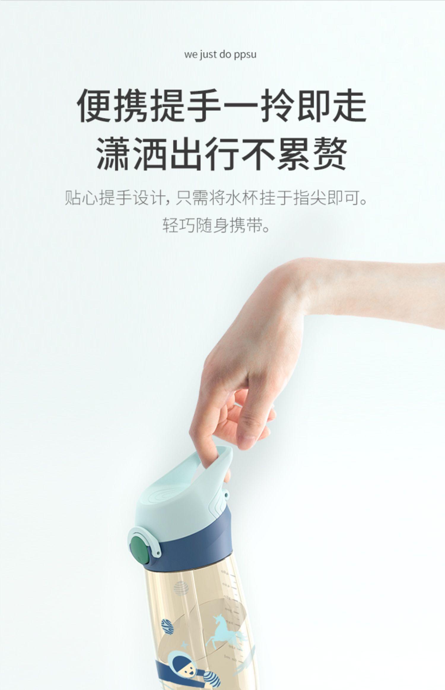 夏季ppsu直饮杯商品图片-27