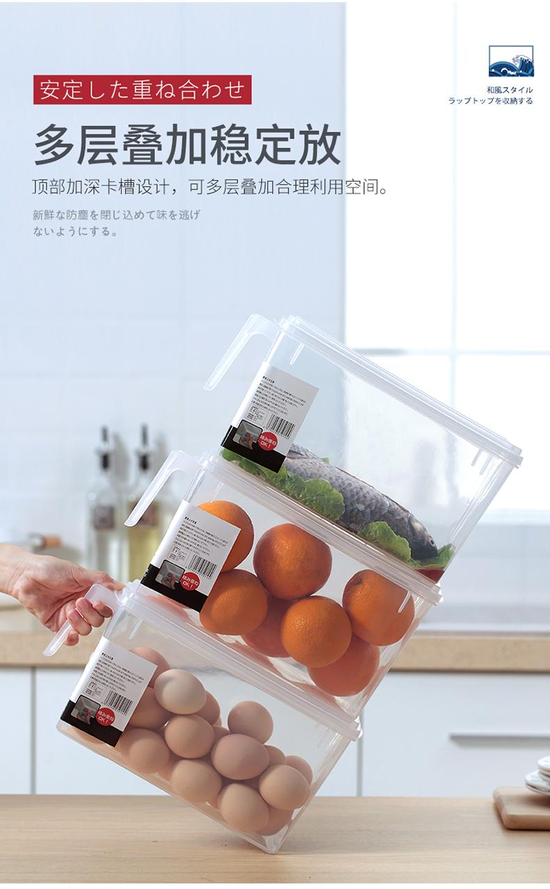 聪拓 厨房冰箱收纳盒 5L 图10