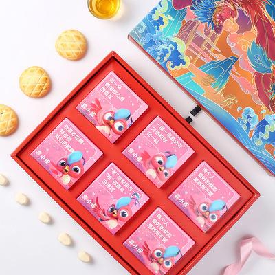 【喜小雀_凤求凰】零食礼盒精致休闲食品网红曲奇奶糖干果蜜饯
