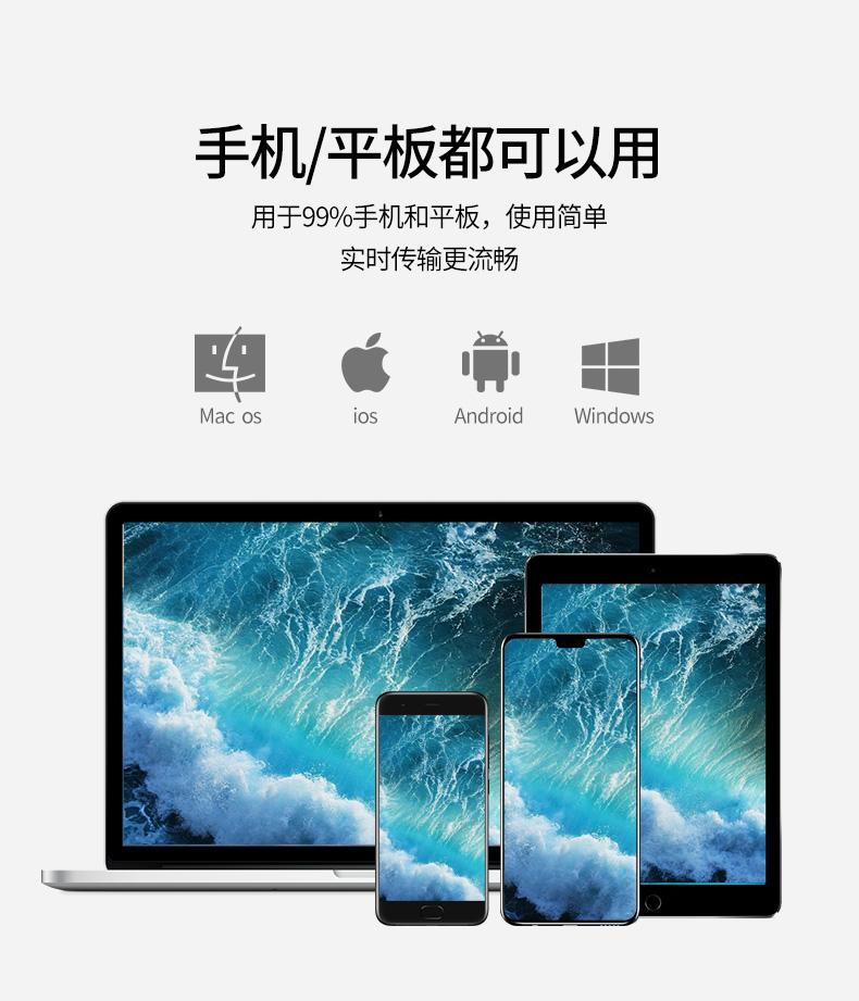 最易 苹果/安卓手机 0卡顿0延迟 无线高清投屏器 图9