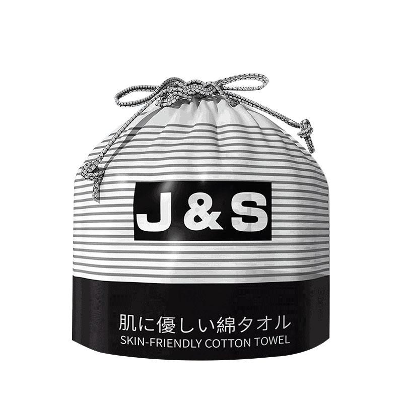 【JS】洗脸巾卷筒式棉柔巾洁面巾3卷