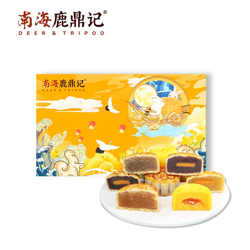 鹿鼎记鹿福月蛋黄莲蓉月饼奶黄流心月饼中秋节老广式传统礼盒装