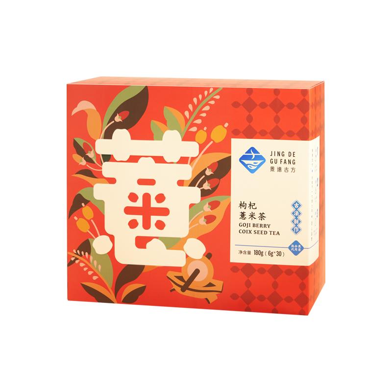景德古方枸杞薏米茶祛湿茶男女去湿气重调理养生花茶湿胖排茶叶包