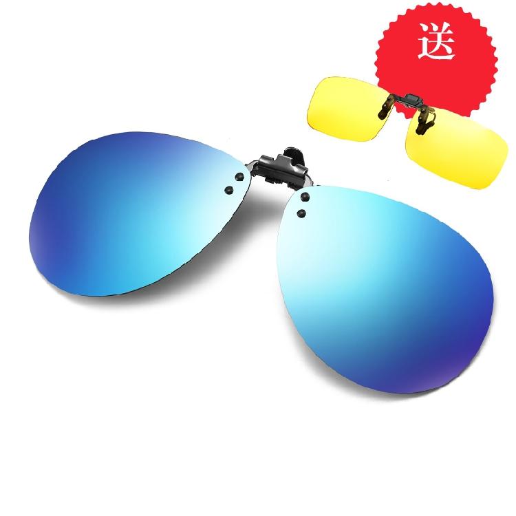 【雅雷仕】夹片式偏光太阳镜4件套