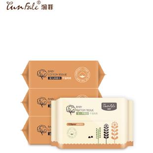 【润菲】婴儿棉柔巾宝宝干湿巾108抽4包