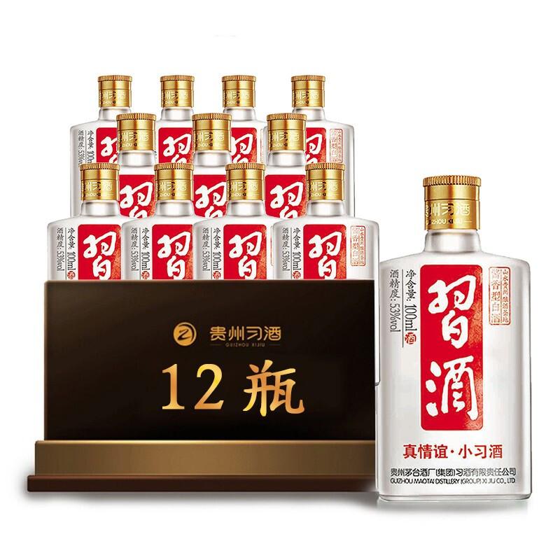 习酒 真情谊小酒53度酱香型白酒 100mlx6瓶