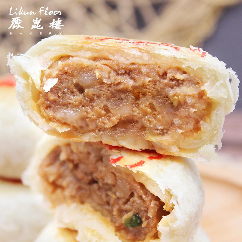 丽昆楼鲜肉月饼上海特产苏式月饼传统酥饼手工糕点心年货网红美食