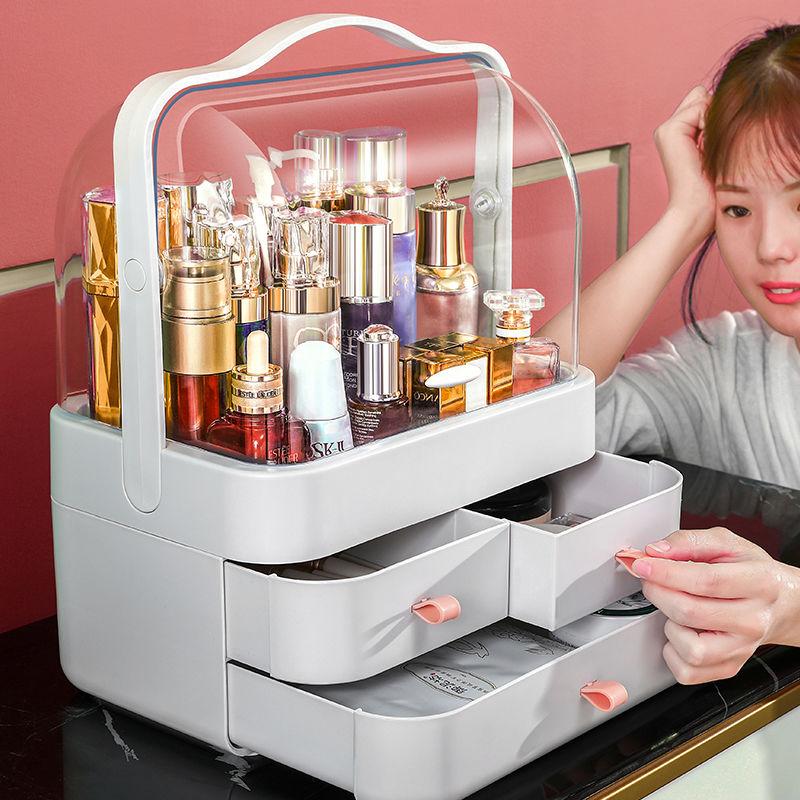 化妆品收纳盒家用化妆台首饰盒桌面化妆盒口红面膜护肤品收纳架子