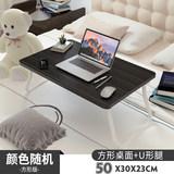 【童频道】床上小桌子 懒人简易书桌券后11.9元起包邮