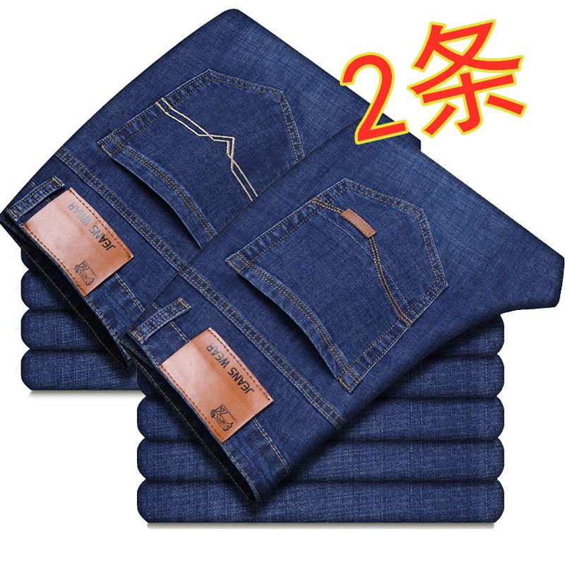 【两条装】男士牛仔裤春季新款韩版�直筒裤百搭休闲裤大码长裤男裤