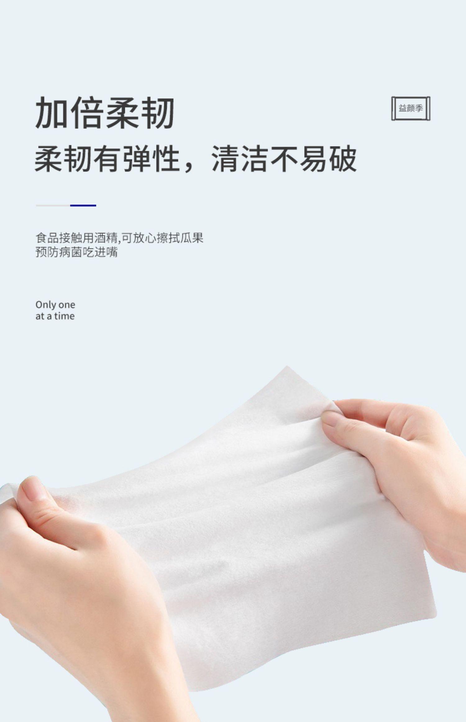 杀菌消毒便携式小包随身装消毒湿巾