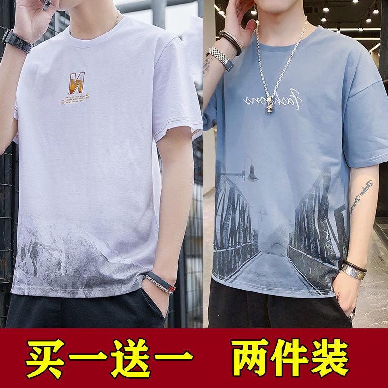2件男士夏季短袖t恤韩版打底衫上衣服男装