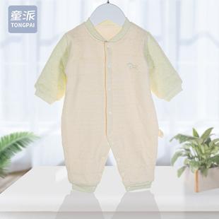 【童派】宝宝棉衣连体服哈衣