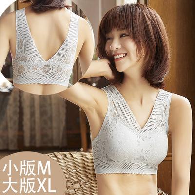 大版可160斤美背冰丝舒适透气孔裹胸抹胸可拆迁胸垫运动文胸聚拢