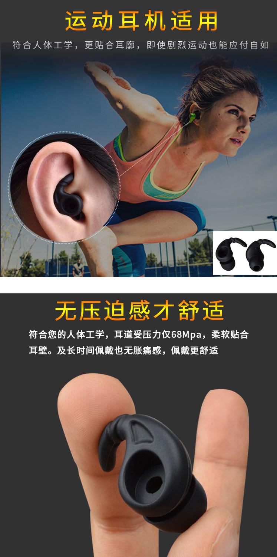 適用捷波朗 ROX洛奇耳機硅膠套Beats x鯊魚鰭運動耳帽耳塞套【選項分大小價格】
