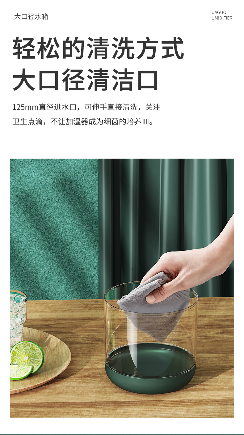 无线加湿器可充电家用卧室智能