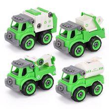 儿童环卫回收工程车惯性可拆卸益智男孩子动手仿真模型玩具车系列