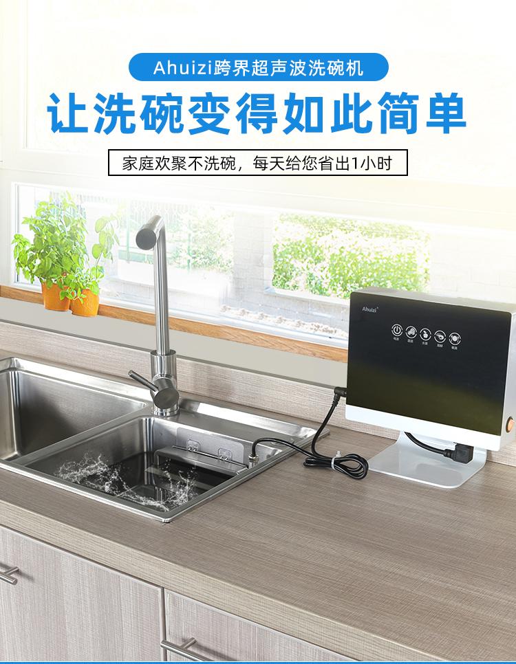 液晶屏便携洗碗机_01.jpg