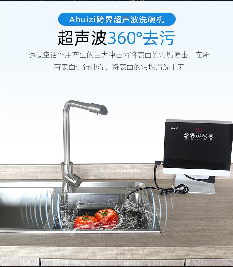液晶屏便携洗碗机_08.jpg