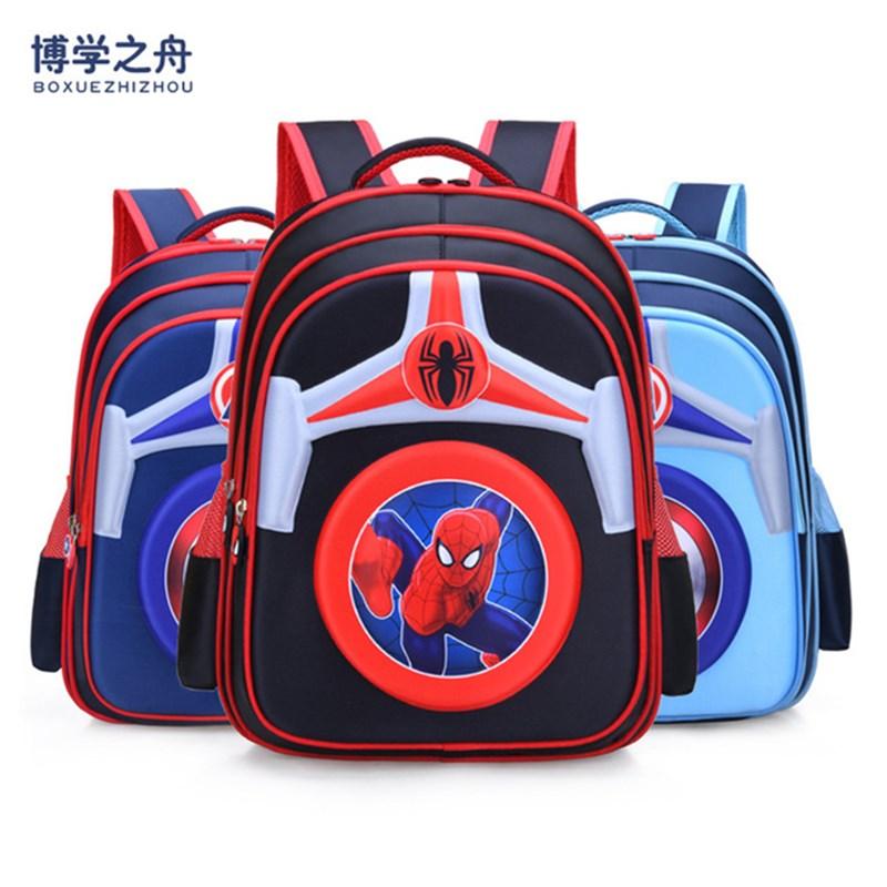 小学生书包男童蜘蛛侠新款韩版幼儿园双肩包一二三到六年级背包潮
