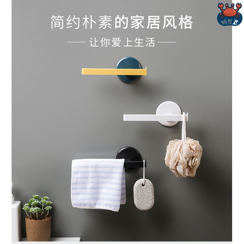 网红毛巾架小尺寸短款创意卫生间免打孔吸盘厕所单杆置物架