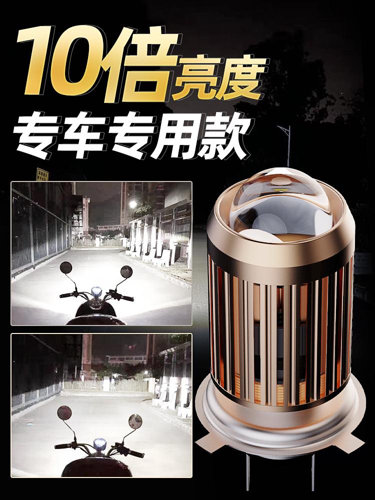 Shanye JOG i125 pedal 100 locomotive LED lens headlight modified far and near light integrated bulb