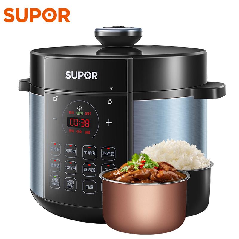 蘇泊爾電壓力鍋5L升電高壓鍋飯煲飯鍋全自動官方旗艦正品智能家用