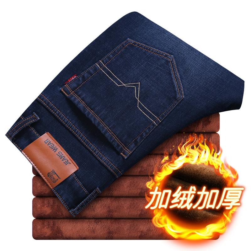 (过期)鑫珏旗舰店 【鑫珏】秋冬季加厚牛仔裤 券后39.0元包邮