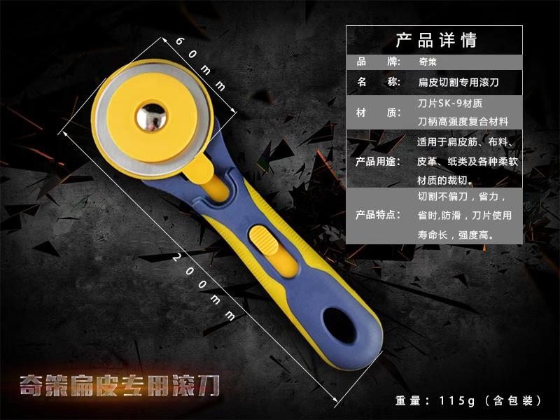 彈弓弹弓扁皮皮筋扁皮尺切割尺工具套装 可调节锥度尺A3垫板滚刀刀片