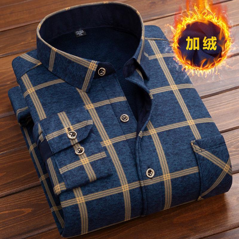 加绒衬衫男秋冬季男士长袖加厚保暖中老年格子衬衣休闲大码爸爸装