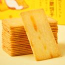 【主播推荐】宅猫日记 岩烧芝士脆饼干日式网红薄脆咸味零食118g