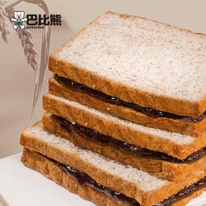 巴比熊黑麦吐司黑米夹心吐司紫米面包粗粮早餐高饱腹零食400g整箱