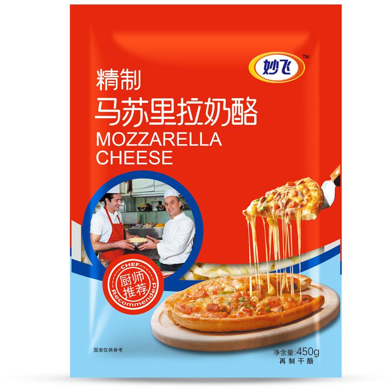 妙飞马苏里拉芝士碎家用披萨拉丝芝士条奶油奶酪碎烘焙原料450g