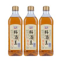 淯阳料酒3瓶实惠家庭装去腥解膻