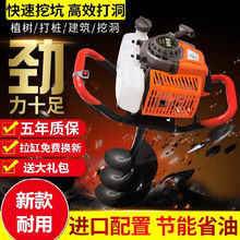 Convenient soil excavator tiller agricultural drilling hole drilling hole heat dissipation fast drilling machine single fruit tree piling outdoor