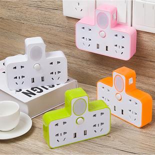 多功能小夜燈USB轉換器排插插座