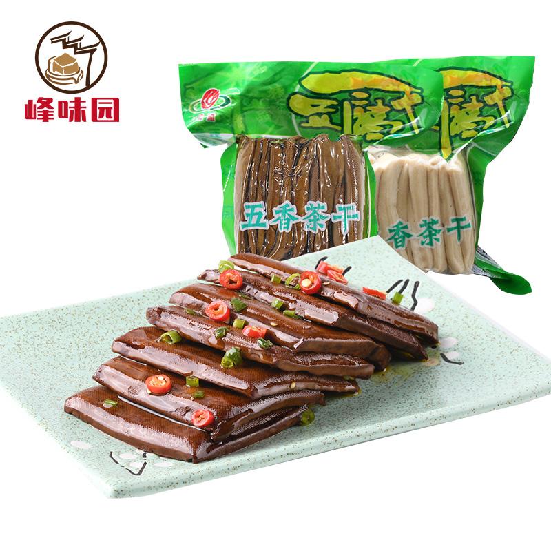 茶干安徽特产五香味豆干小包装