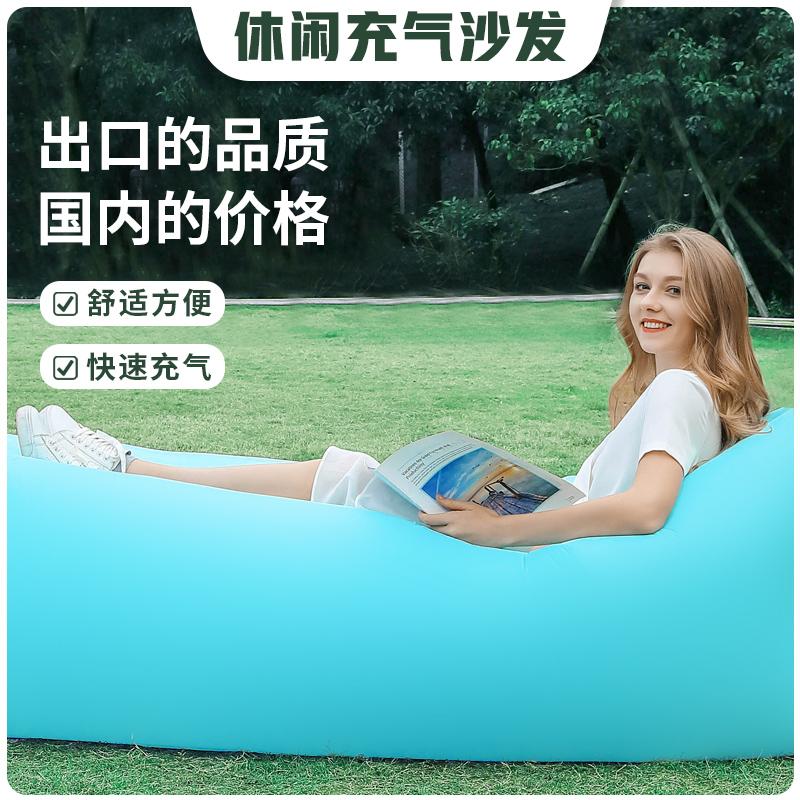 户外网红空气沙发懒人充气沙发袋便携野营沙发充气床垫音乐节躺椅
