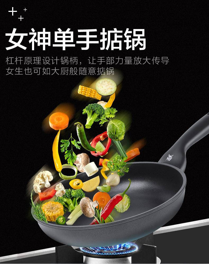 高端厨具 德国 福腾宝 WMF 银彩系列 平底不粘锅 锅径24cm 图11