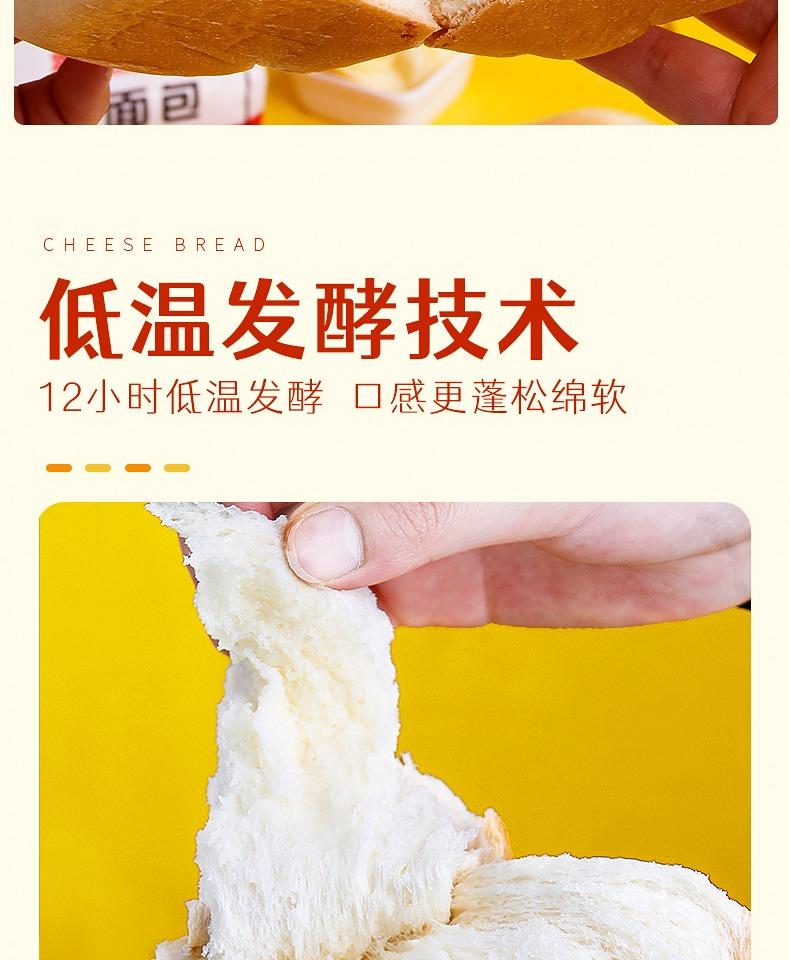 可签到!运果鼠山东纯奶手撕面包210g