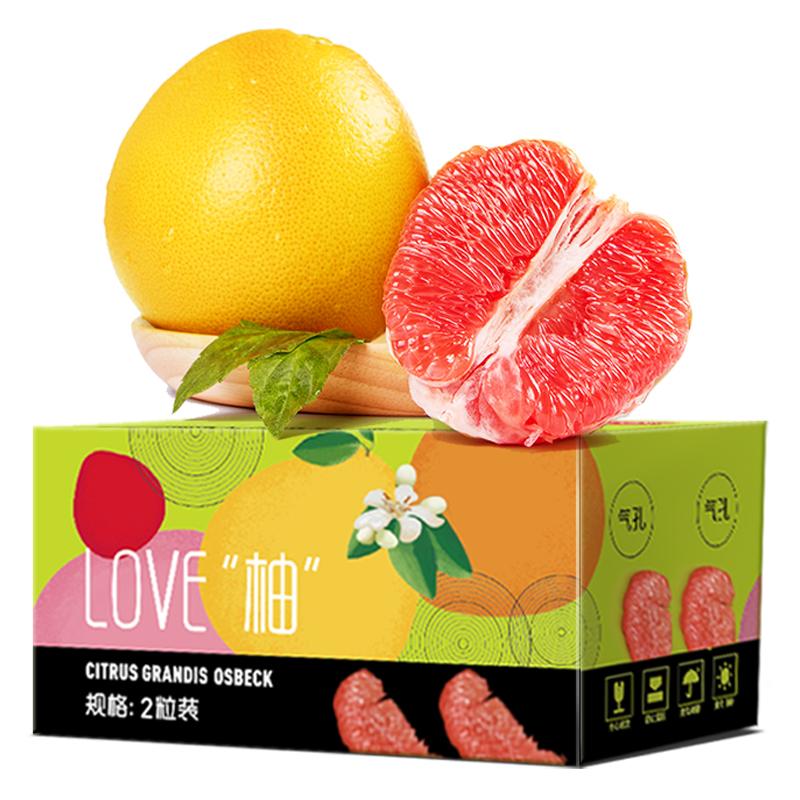 【严选】福建平和琯溪红心蜜柚9斤新鲜当季水果包邮孕妇红肉柚子
