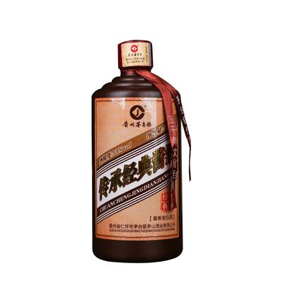 贵州茅台古镇酱香型白酒整箱特价瓶装53度纯粮食高度原浆老酒试饮