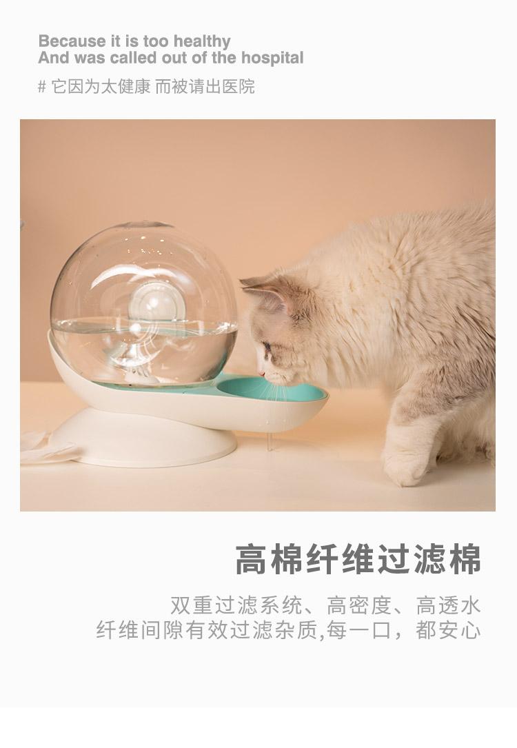 小奖状 蜗牛宠物饮水机 2.8L 图6