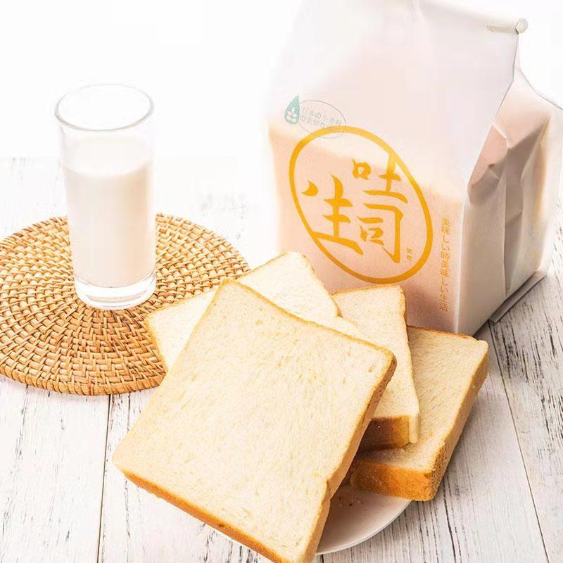 麦香皇生吐司面包三明治休闲营养早餐手撕整箱零食小吃糕点