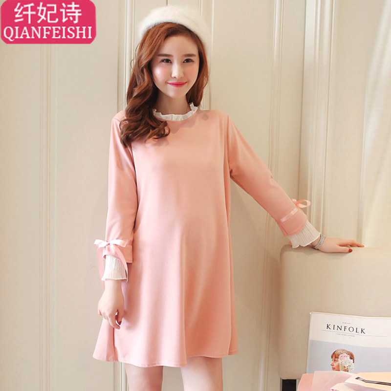Spring and autumn Maternity Pregnant woman Autumn Jacket In the long Model Long sleeve Pregnant woman Model Sweet Pink Pregnant