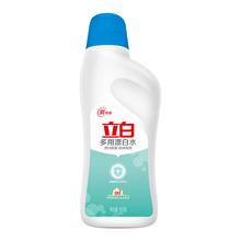 【立白】多用漂白水600g除菌增白