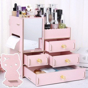 木質化妝品收納盒桌面收納盒