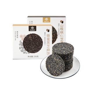 【手作蜂蜜芝麻饼】蜂蜜芝麻饼235g
